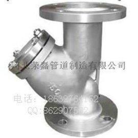 林州市供应DN150Y型过滤器、PN16 304Y型过滤器、碳钢不锈钢Y型过滤器