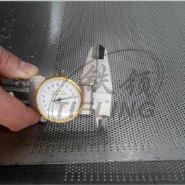 微孔冲孔板    不锈钢板冲孔网    圆孔网    过滤网  孔径订做