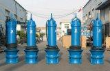 大功率高效潜水轴流混流泵
