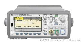 Keysight 53220A通用频率计数器/计时器,佛山通用频率计数器/计时器,双通道频率计数器