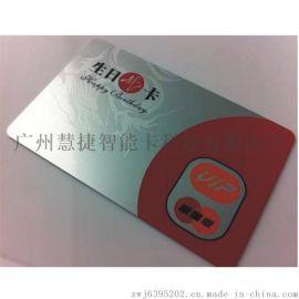 供应PVC卡制作,IC卡镭射卡,非接触式拉丝卡