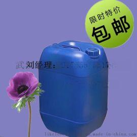 乙酰乙酸乙酯141-97-9 原料 乙酰乙酸乙酯 价格