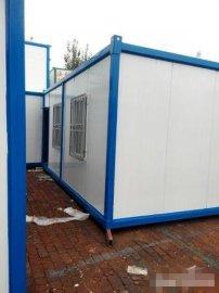 集装箱厢式房屋 住人集装箱活动房出租 二手集装箱