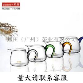 邦田玻璃茶海茶漏琉璃手柄G818