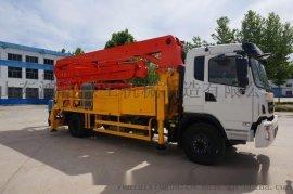 小型混凝土泵车**山东鸿达32m东风底盘