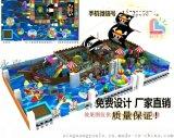 室内淘气堡LS85C室内儿童游乐场设备厂家