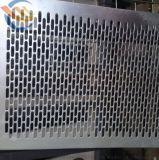 河北專業衝孔網廠家衝孔網5孔10距/不鏽鋼衝孔網生產/鍍鋅衝孔網現貨供應