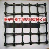 塑料土工格柵,塑料拉伸格柵--廠家直供,拉力15-320KN