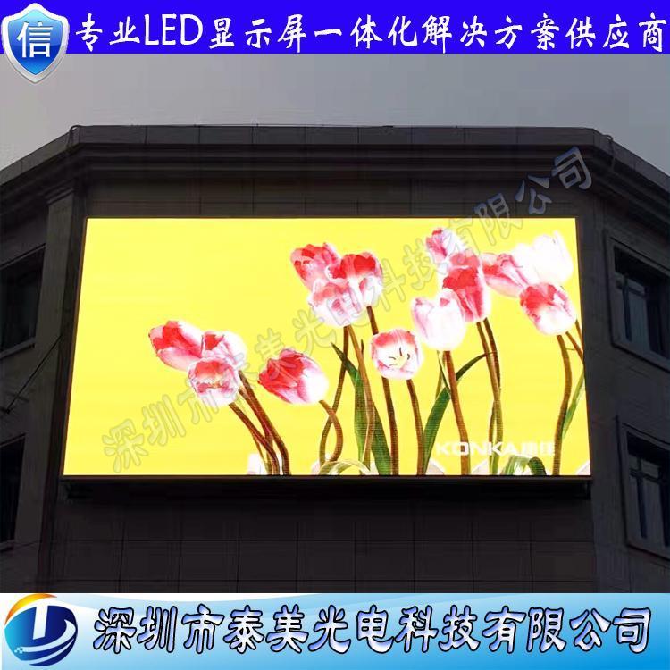 室外P5全彩LED显示屏 户外led广告大屏安装调试