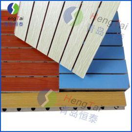 木质吸音板 环保木质吸音板 琴房吸音板 阻燃吸音板
