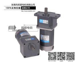 邦硕厂家直销12V直流减速电机 24V微型调速马达