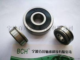 B15-86D 国产汽车发电机轴承 现货厂家直销