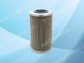 厂家供应PLA-240滤油机滤芯、加工 定制滤油机滤芯