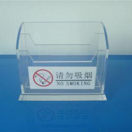 亚克力请勿吸烟资料收纳架 丝印各种logo有机玻璃展示架 陈列架