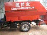 石家庄市金源机械有限公司宾利达4方饲料撒料车,三轮撒料车,4方撒料车的价格