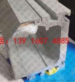 十堰摩擦线铝型材86*135 装配线型材