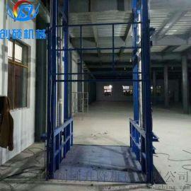 山东升降货梯厂家 液压式升降货梯  货物提升机 电动升降平台