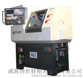 山东博世特电商部直销BST-N25数控车床排刀机小型线轨数控车床