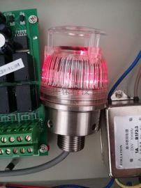 JH-A1声光报警器 JH-A1防爆型声光报警器