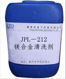 镁合金专用活化剂镁合金清洗剂厂家