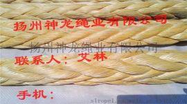 船用  分子量聚乙烯纤维缆绳