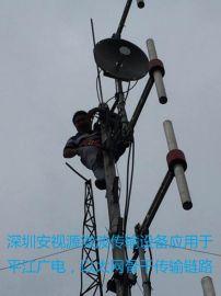 50公里远程无线微波传输设备主