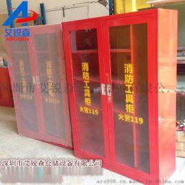 艾锐森消防工具柜 防火工具柜 应急物资柜     柜