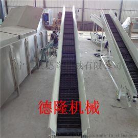 食品输送机机械设备输送线