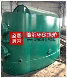 供暖专用生物质颗粒锅炉 浴池专用生物质颗粒锅炉 环保无**炉
