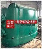 供暖專用生物質顆粒鍋爐 浴池專用生物質顆粒鍋爐 環保無煙鍋爐