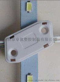 LED15-20MM漫反射灯条卡扣,卷式灯条卡扣