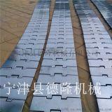 金属链板排屑机链板不锈钢链板清洗机链板厂家直销