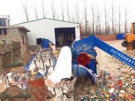 国辉塑机供应pvc商标纸粉碎清洗设备