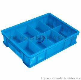 小八格箱 首饰箱配件箱药箱分类箱