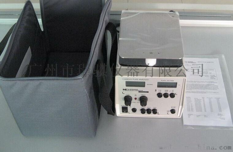 美国原装ME-268A离子风机测试仪