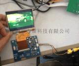 方显自行设计自产自销视频字符叠加显示模组