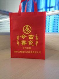 东港无纺布袋平口袋覆膜袋钱包袋