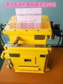 QJZ-30/660(380)N礦用隔爆兼本質安全型可逆真空電磁起動器