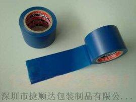 环保 蓝色 PVC电工胶带