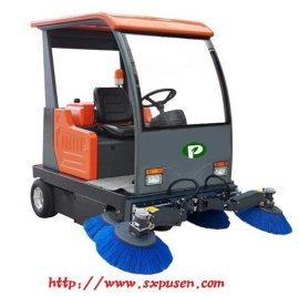 陕西普森物业扫地机、驾驶式清扫车