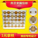 海納珍珠棉蛋託  30枚裝雞蛋禮品盒 快遞專用雞蛋包裝盒