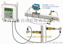 USF插入式超声波流量计