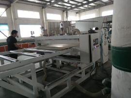 发泡、橱柜板生产线SJZ80-156-122