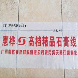 【厂家直销】石膏线包装膜 PVC筒膜 对折膜 石膏板印刷包装膜