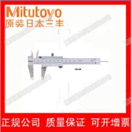 日本三丰 测量范围0~100mm Φ1.9mm测量杆 游标卡尺