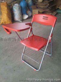 广东厂家生产批发塑料办公折叠培训椅