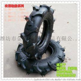 农用微耕机 拖拉机 田园管理机轮胎400-8 4.00-8 R-1 人字花纹轮胎
