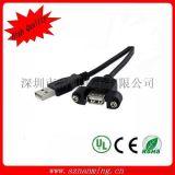 全铜USB延长线 USB2.0 公对母 AM对AF带耳朵 usb延长线