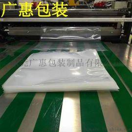 东莞电子产品抽真空包装袋  尼龙真空包装袋