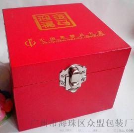 精品包装彩盒